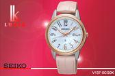 【時間道】 [SEIKO。LUKIA]數字刻度太陽能時尚/珍珠母貝面粉皮(V137-0CG0K/SUT300J1)免運費