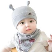 冬季滿月女孩三個月寶寶帽子嬰兒男孩春秋秋天秋款秋冬男童女寶寶