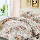 被套單件純棉被套 單件雙人女秋冬季1.5米床1.8m200×230全棉被罩單套  朵拉朵衣櫥
