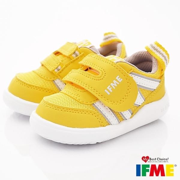 日本IFME健康機能童鞋Light超輕學步鞋款IF22-010212黃(寶寶段)零碼