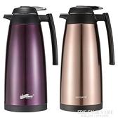 保溫壺家用熱水瓶大容量不銹鋼保溫瓶暖壺玻璃內膽熱水壺保溫水壺 艾瑞斯