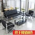 辦公沙發簡約會客接待商務三人位沙發辦公室...