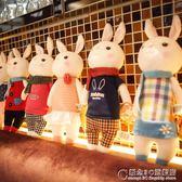 卡通可愛提拉米兔子毛絨玩具公仔娃娃兒童節玩偶小禮品婚慶禮物 概念3C旗艦店