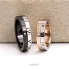 戒指 雙色羅馬數字單鑽鋼戒【NC202】