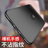 小米max手機殼保護套防摔軟款全包【3C玩家】