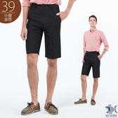 【NST Jeans】黑色巴比倫 彈性x冰涼纖維 斜口袋休閒短褲(中腰) 390(9492)