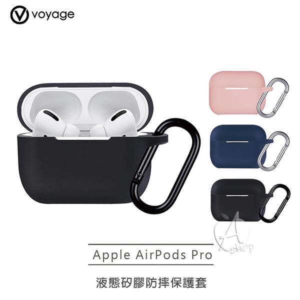 新品【A Shop】VOYAGE AirPods Pro 液態矽膠防摔保護套 For 2020全新 AirPods Pro 專用