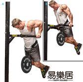 館長推薦☛引體向上負重腰掛杠鈴片健身腰帶負重鏈
