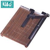 【西瓜籽文具】徠福LIFE  切紙機482X381mm 19 X15 A3 NO 302 裁紙器裁紙機