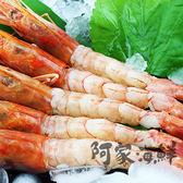 阿根廷天使紅蝦(L1) 2kg±10%盒(SIZE:10/20)