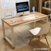 電腦桌簡約現代書桌書架臺式桌寫字桌臥室家用簡易學習桌辦公桌小 igo  琉璃美衣