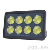 LED投光燈聚光燈大功率200w400w500瓦戶外防水超亮工地塔吊燈強光ATF 格蘭小舖