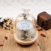 花束永生花玻璃罩禮盒干花玫瑰花情人節禮物生日送女友創意女生