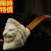 彎式煙斗-威風獅頭雕刻海泡原石菸具67c31[時尚巴黎]
