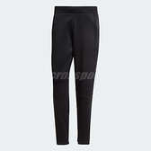 adidas 長褲 Z.N.E. Tapered Pants 黑 全黑 男款 舒適 訓練褲 【ACS】 D74654