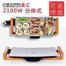現貨-110v台灣電壓燒烤爐家用電烤肉機...