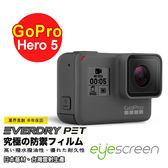 EyeScreen GoPro Hero 5 Everdry PET 螢幕保護貼(無保固)