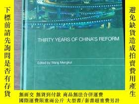 二手書博民逛書店THIRTY罕見YEARS OF CHINAS REFORM (