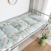 加厚海綿床墊 學生宿舍榻榻米床褥子墊被單人0.9m1.2米『櫻花小屋』
