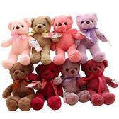 泰迪熊公仔機毛絨玩具玩偶女生「巴黎街頭」