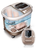 泡腳桶全自動加熱足浴盆家用電動洗腳盆足療機自助按摩深桶泡腳器 【傑克型男館】