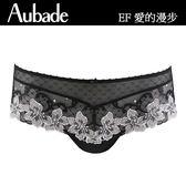 Aubade-愛的漫步S-L鑲綴蕾絲平口褲(黑底白花)EF
