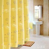 浴簾防水防霉加厚滌綸布浴室遮光窗簾隔斷簾子不透明定做 YC434【雅居屋】