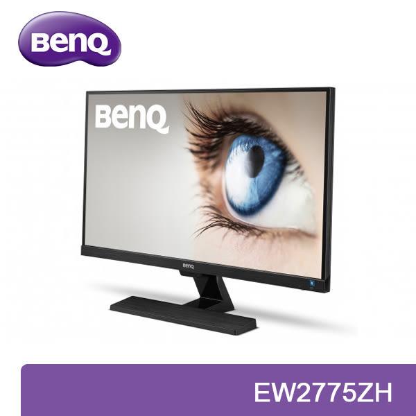 【免運費】BenQ 明基 EW2775ZH 27型 光智慧 顯示器 廣視角 內建喇叭 低藍光 不閃屏