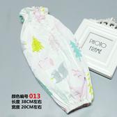 男女加長全棉工作袖筒防曬防臟袖套透氣寬鬆手袖套袖卡通大碼袖頭