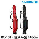 漁拓釣具 SHIMANO LIMITED PRO RC-101P 140cm (硬式竿袋)