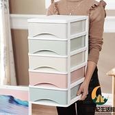 買1送1 抽屜式收納柜書桌上文件雜物儲物箱辦公桌面收納盒簡約塑料【創世紀生活館】