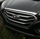【車王小舖】現代 Hyundai 2014 新款 ix35水箱飾條 ix35引擎蓋飾條 ix35中網飾條