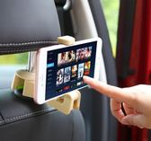 24H 現貨(黃蓋 灰蓋)汽車隱藏式創意新款座椅背掛鉤