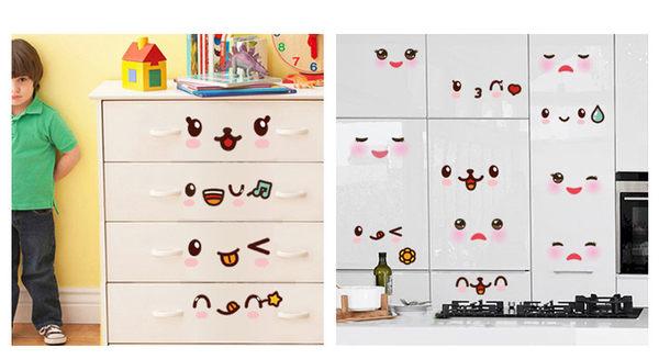 SK32001少女卡通可愛表情貼.笑臉壁貼.萌萌豬生活館