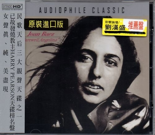 【停看聽音響唱片】【CD】Joan Baez:Farewell,Angelina