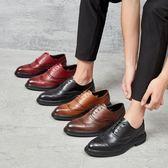 男皮鞋 休閒皮鞋 韓版尖頭商務男鞋英倫雕花休閒工作鞋布洛克皮鞋《印象精品》q700