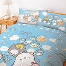 床包 / 雙人【角落小夥伴 冰原歷險】含兩件枕套  高密度磨毛  戀家小舖台灣製ABF201