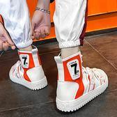 超火的鞋子男鞋秋季韓版高筒帆布鞋男ULZZANG板鞋學生百搭潮鞋 范思蓮恩
