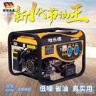 發電機 汽油發電機220V家用小型單相3...