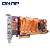 QNAP 威聯通 QM2-4P-342 擴充卡