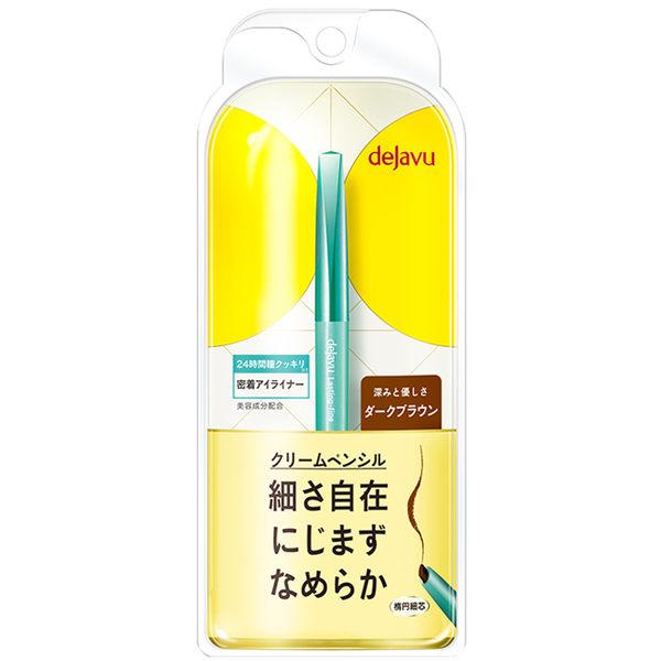dejavu就是不暈柔霜眼膠筆(自然棕) 0.15g