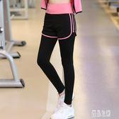 瑜伽褲子假兩件高腰修身瑜珈服女運動褲緊身彈力速幹健身休閒長褲跑步CY2262【優品良鋪】