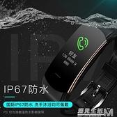 適用華為智慧手環運動監測心跳檢測彩屏通用情侶手表