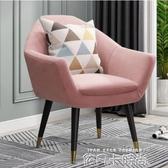 北歐單人懶人沙發陽臺休閒椅小戶型現代簡約沙發椅臥室客廳電腦椅QM 依凡卡時尚
