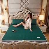 涼席三件套夏季冰絲席子1.8m床可水洗折疊1.2米1.5空調席YXS 【全館免運】