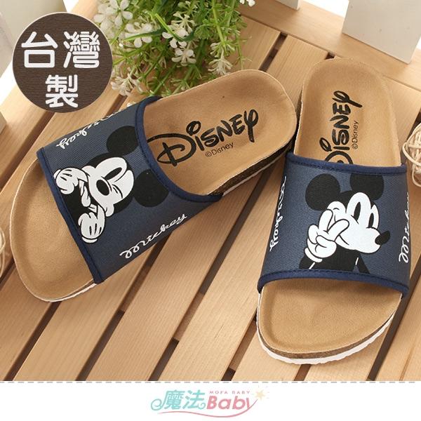 中大童鞋 台灣製迪士尼米奇正版休閒拖鞋 魔法Baby