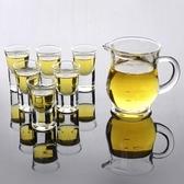白酒杯套裝家用分酒器玻璃酒具套裝酒壺  汪喵百貨