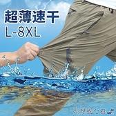 速乾褲 速干褲男士釣魚夏季超薄款加肥加大碼戶外彈力冰絲防水登山沖鋒褲 快速出貨