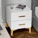 床頭櫃北歐風臥室簡約現代收納櫃 意式ins輕奢儲物小型置物床邊櫃 小山好物