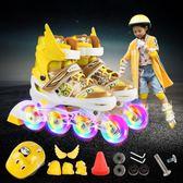 溜冰鞋兒童全套裝3-4-5-6-7-10男女童可調閃光輪滑鞋旱冰鞋滑冰鞋「摩登大道」